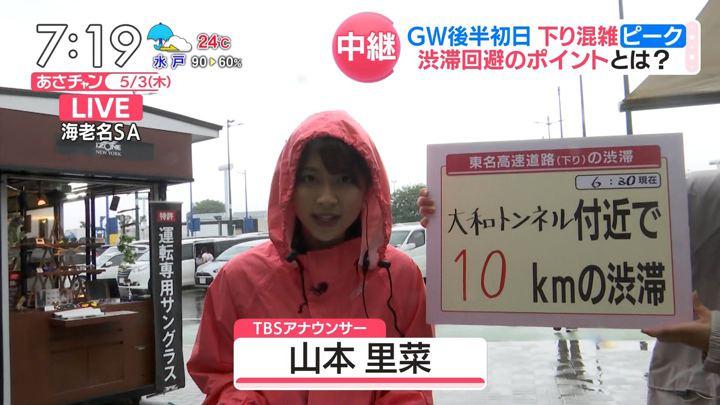 2018年05月03日山本里菜の画像05枚目