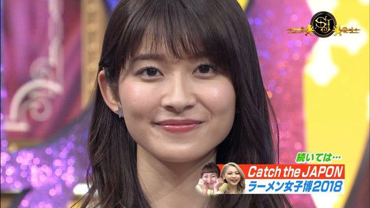 2018年05月06日山本里菜の画像14枚目