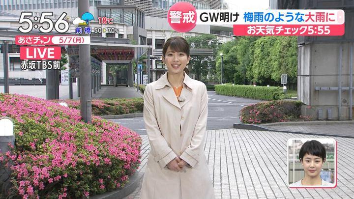 2018年05月07日山本里菜の画像03枚目