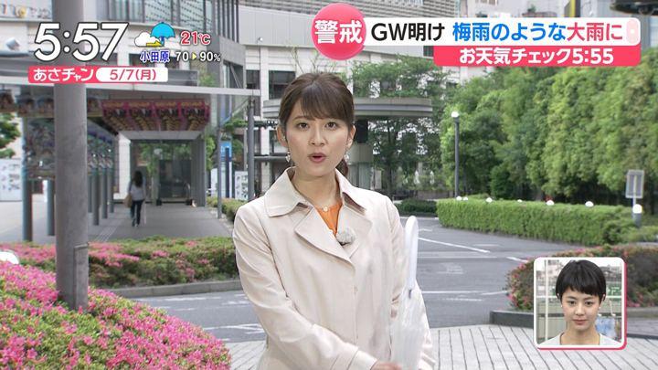 2018年05月07日山本里菜の画像04枚目
