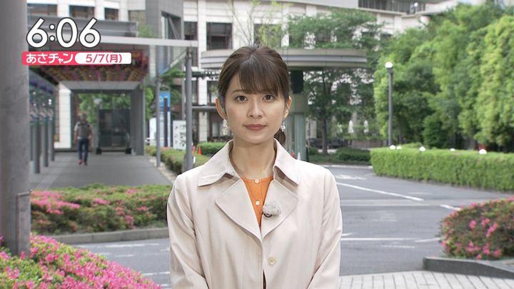2018年05月07日山本里菜の画像07枚目