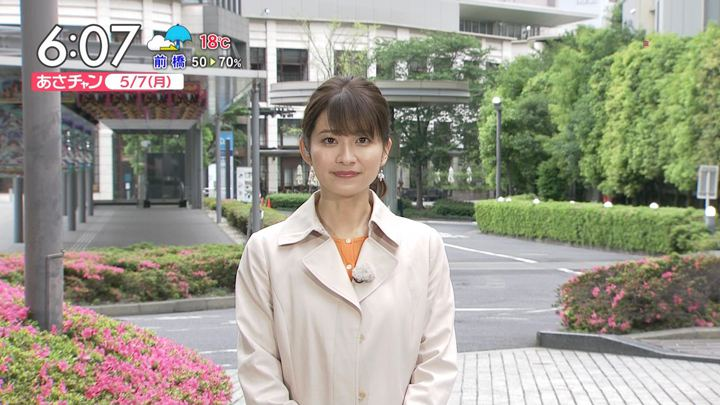 2018年05月07日山本里菜の画像09枚目