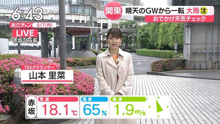 2018年05月07日山本里菜の画像10枚目