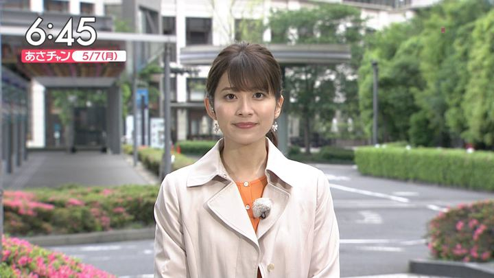 2018年05月07日山本里菜の画像11枚目