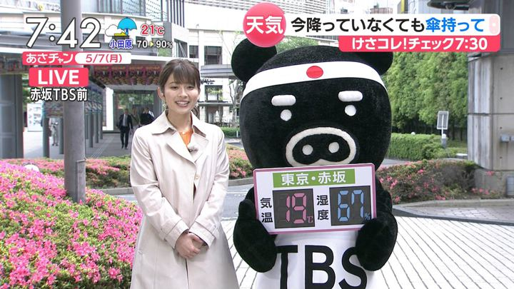 2018年05月07日山本里菜の画像13枚目