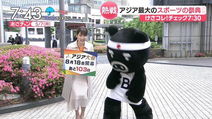 2018年05月07日山本里菜の画像14枚目