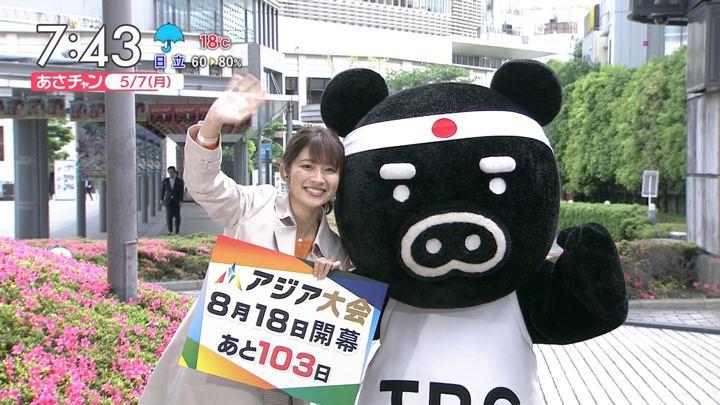 2018年05月07日山本里菜の画像15枚目