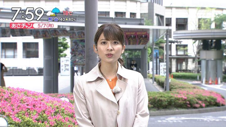 2018年05月07日山本里菜の画像17枚目