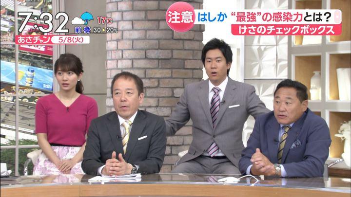 2018年05月08日山本里菜の画像10枚目