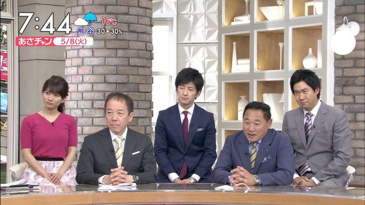 2018年05月08日山本里菜の画像12枚目