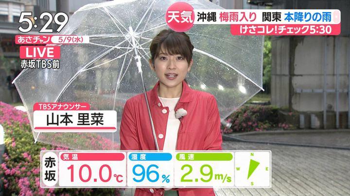 2018年05月09日山本里菜の画像01枚目