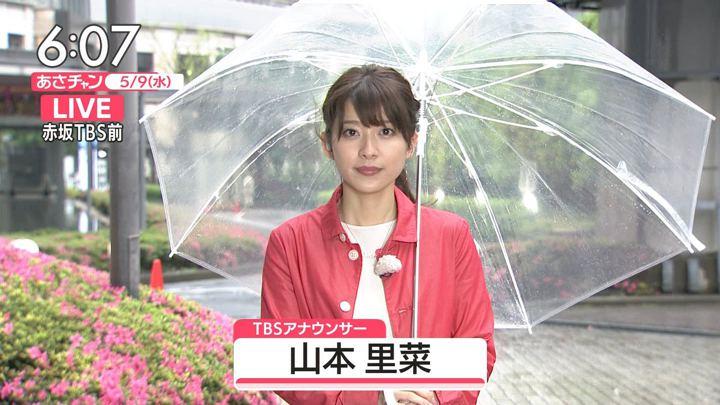 2018年05月09日山本里菜の画像09枚目