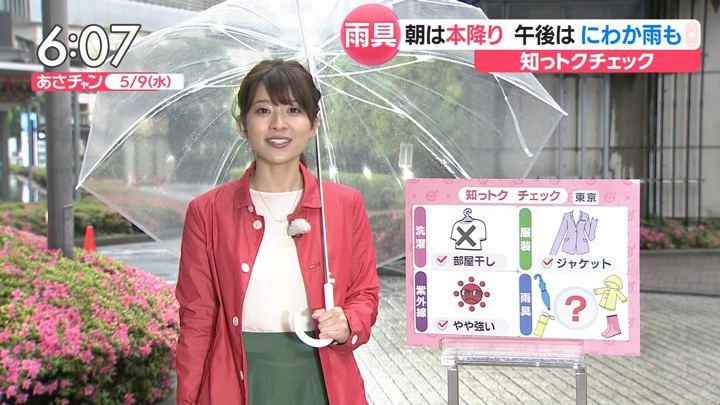2018年05月09日山本里菜の画像10枚目