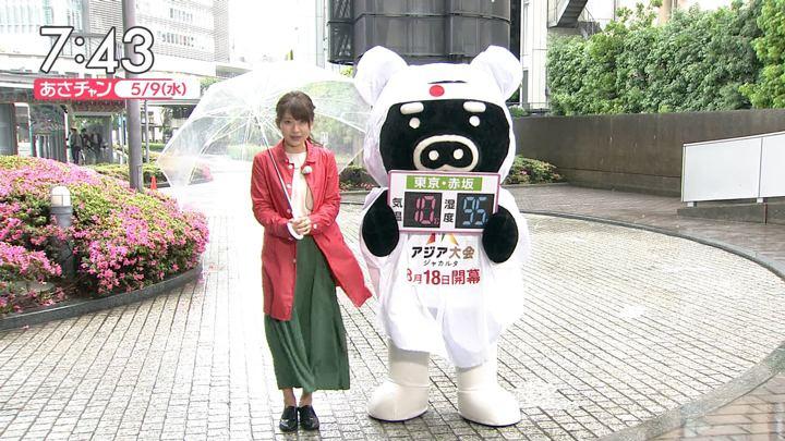 2018年05月09日山本里菜の画像13枚目