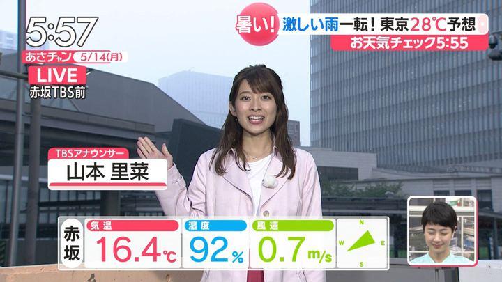 2018年05月14日山本里菜の画像03枚目
