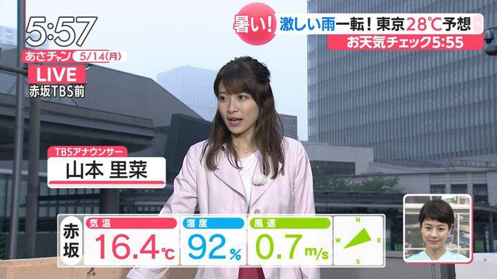 2018年05月14日山本里菜の画像04枚目