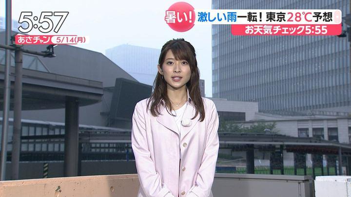 2018年05月14日山本里菜の画像06枚目