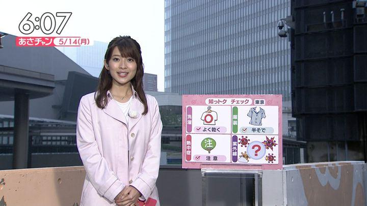 2018年05月14日山本里菜の画像10枚目