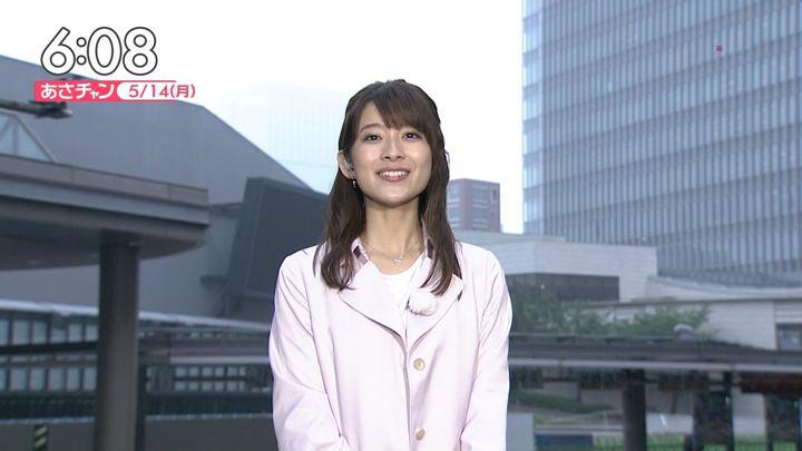 2018年05月14日山本里菜の画像11枚目