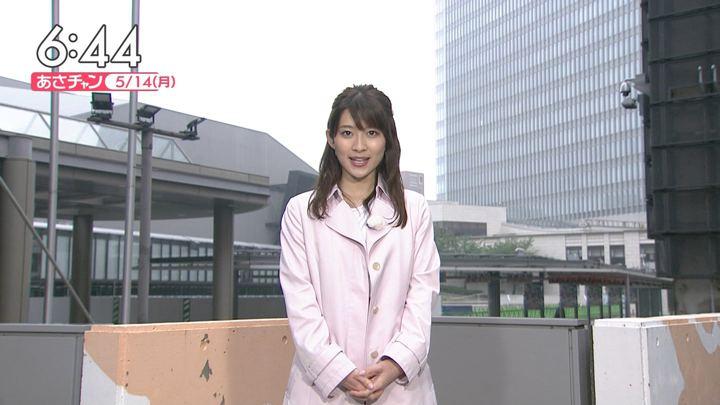 2018年05月14日山本里菜の画像12枚目