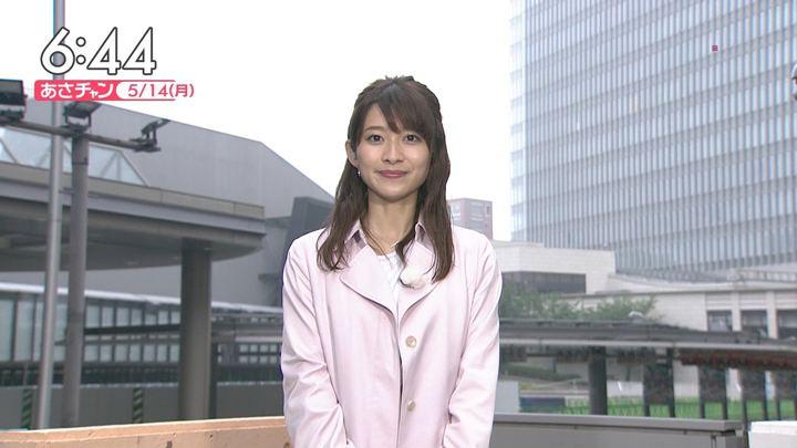 2018年05月14日山本里菜の画像13枚目