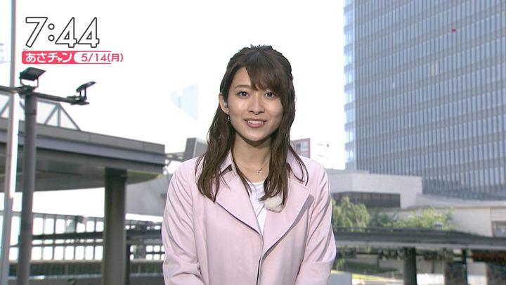 2018年05月14日山本里菜の画像15枚目