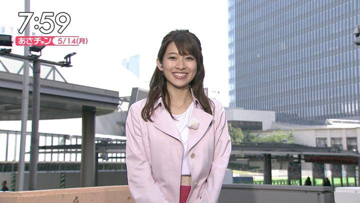 2018年05月14日山本里菜の画像16枚目