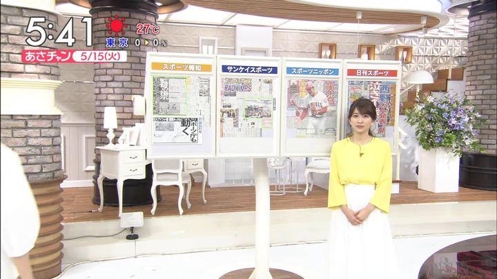2018年05月15日山本里菜の画像02枚目