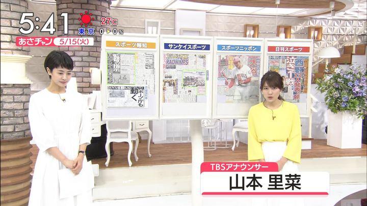 2018年05月15日山本里菜の画像03枚目
