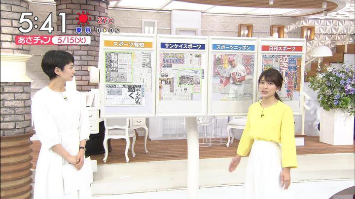 2018年05月15日山本里菜の画像04枚目
