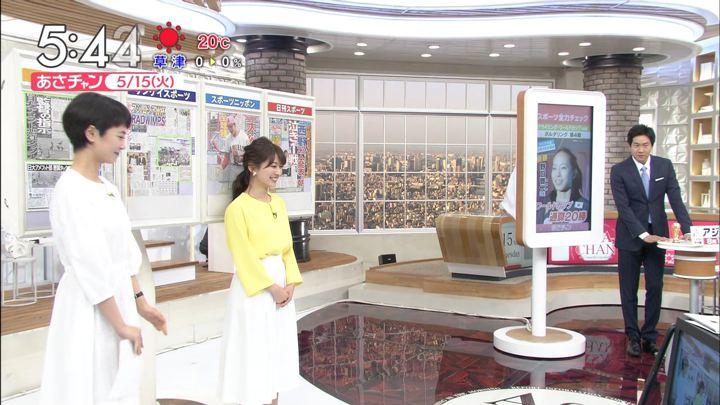 2018年05月15日山本里菜の画像12枚目