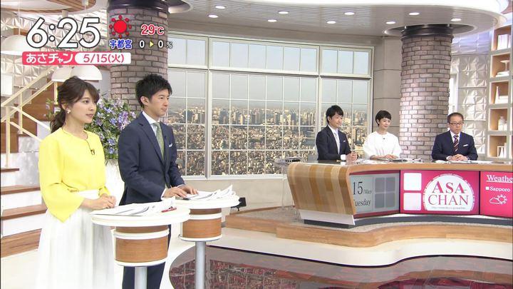 2018年05月15日山本里菜の画像14枚目