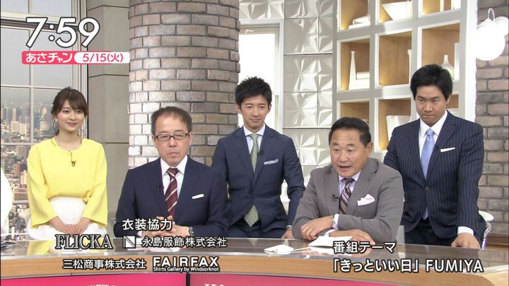 2018年05月15日山本里菜の画像17枚目