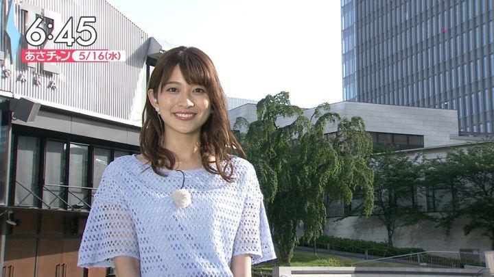 2018年05月16日山本里菜の画像15枚目