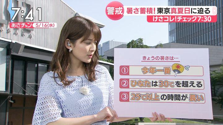 2018年05月16日山本里菜の画像18枚目