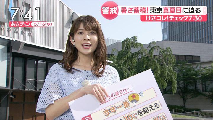 2018年05月16日山本里菜の画像19枚目