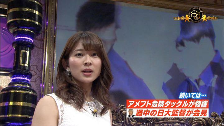 2018年05月20日山本里菜の画像04枚目