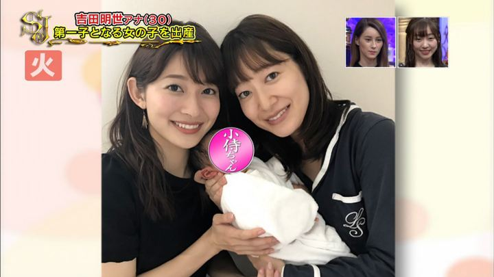 2018年05月20日山本里菜の画像22枚目