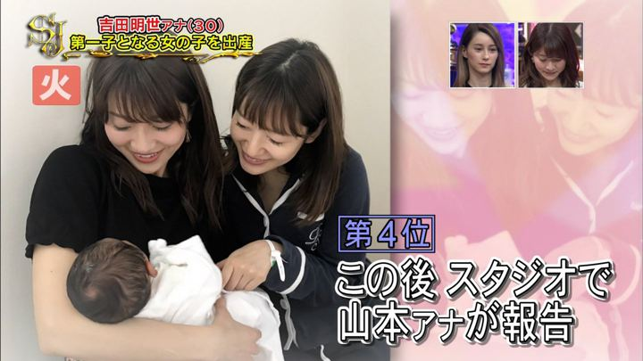 2018年05月20日山本里菜の画像23枚目