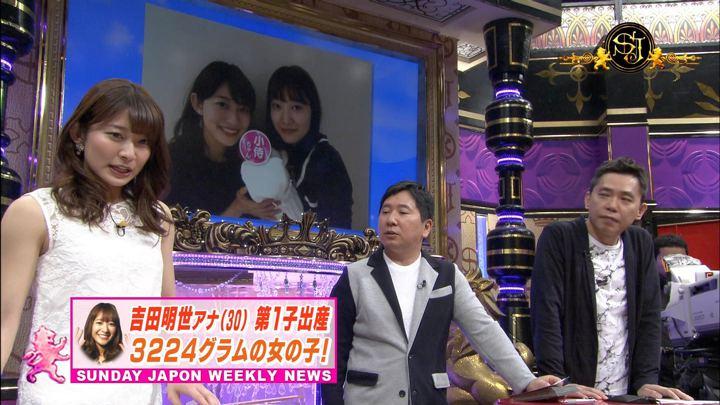 2018年05月20日山本里菜の画像25枚目