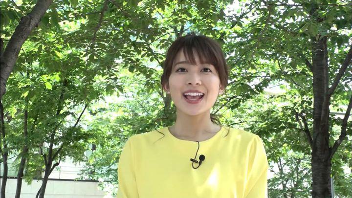 2018年05月21日山本里菜の画像21枚目