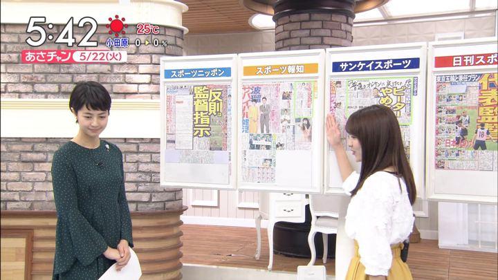 2018年05月22日山本里菜の画像03枚目