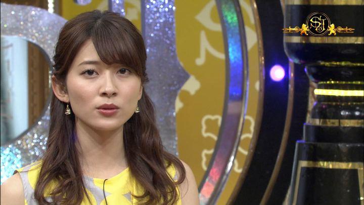 2018年05月27日山本里菜の画像03枚目