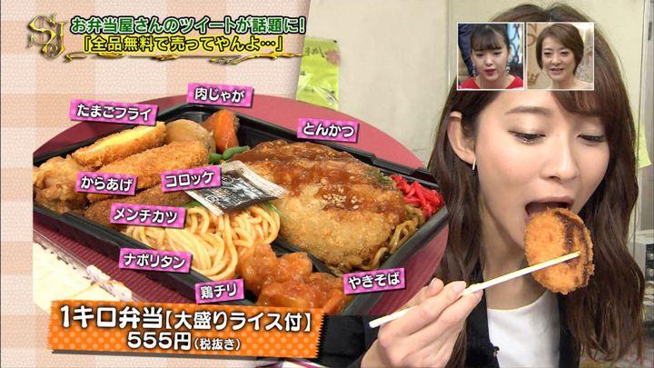 2018年05月27日山本里菜の画像12枚目