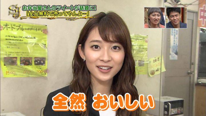 2018年05月27日山本里菜の画像19枚目