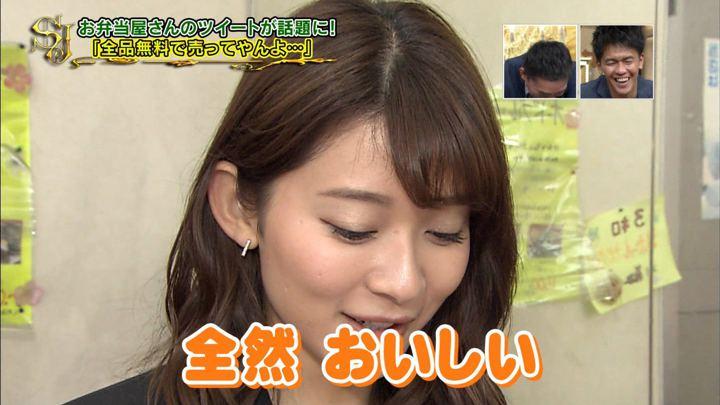 2018年05月27日山本里菜の画像20枚目