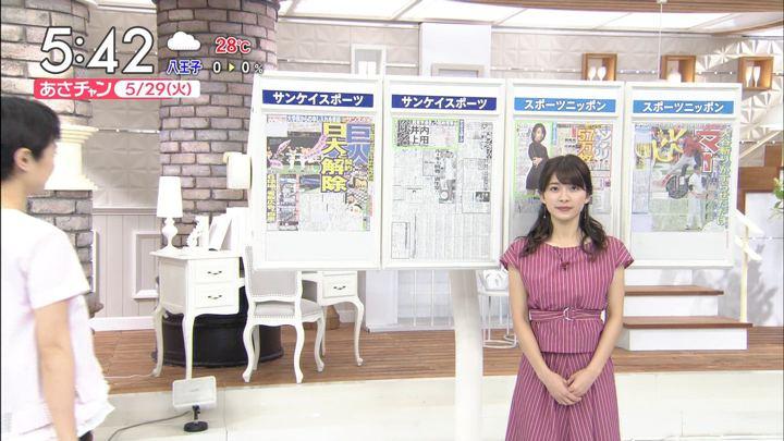 2018年05月29日山本里菜の画像02枚目
