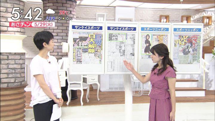 2018年05月29日山本里菜の画像04枚目