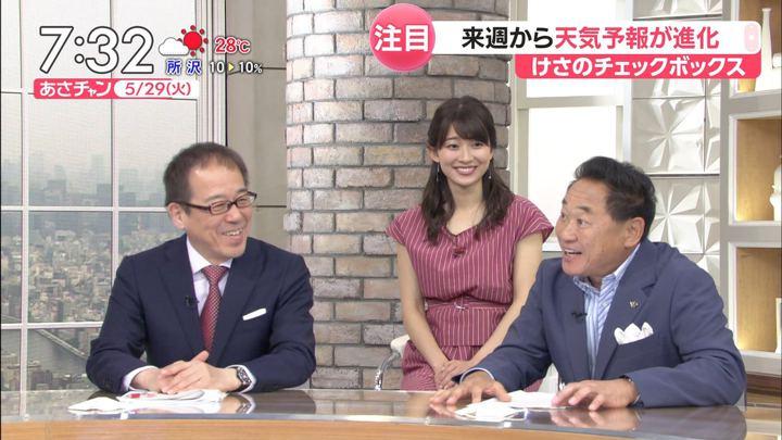 2018年05月29日山本里菜の画像11枚目