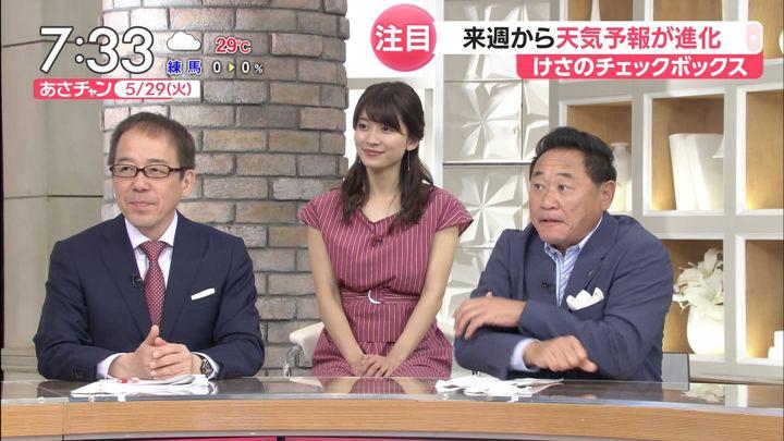 2018年05月29日山本里菜の画像12枚目